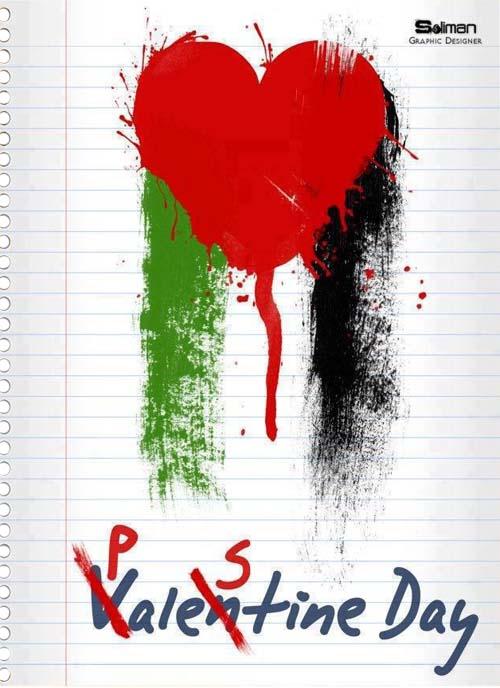 "Image: ""Palestine"" ~ Soliman Graphic Designer"