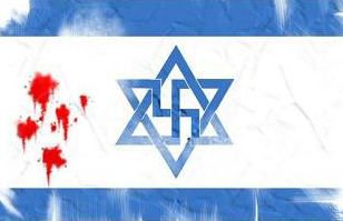 Image: Zio-nazi Flag — Apartheid State of Israel