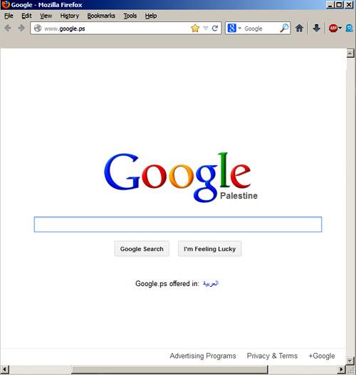 Screen grab of Google-Palestine