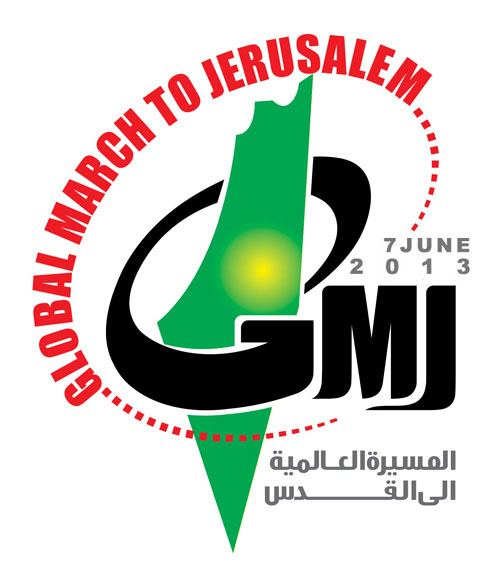 Logo: Global March to Jerusalem, 2013
