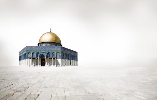 Image: al-Quds